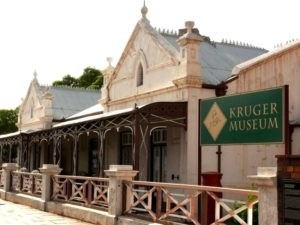 Kruger Museum - Paul Kruger House - image from SafariNow